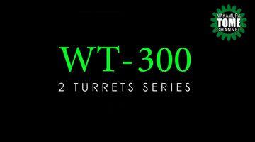 Dreh-Fräszentrum Nakamura-Tome WT-300 - Bearbeitung mit 2 Spindeln und 2 Revolvern