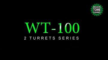 Dreh-Fräszentrum Nakamura-Tome WT-100 - Bearbeitung mit 2 Spindeln und 2 Revolvern