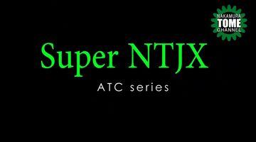 Dreh-Fräszentrum Nakamura-Tome Super NTJX - Multitasking mit ATC
