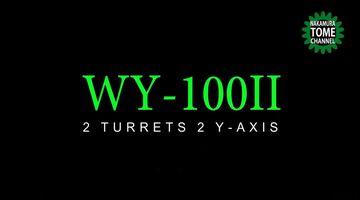 Dreh-Fräszentrum Nakamura-Tome WY-100II - Bearbeitung mit 2 Spindeln, 2 Revolvern und 2 Y-Achsen