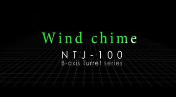 Dreh-Fräszentrum Nakamura-Tome NTJ-100 - Dünnwandiges Drehen