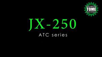Dreh-Fräszentrum Nakamura-Tome JX-250 - Multitasking mit ATC